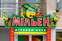 klub-million-kazino