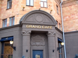 Кафе - Grand Cafe