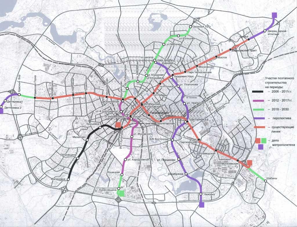 Минск схема станция метро на карте фото 541