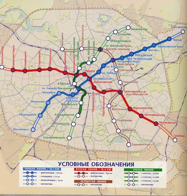 метро москва расписание схема