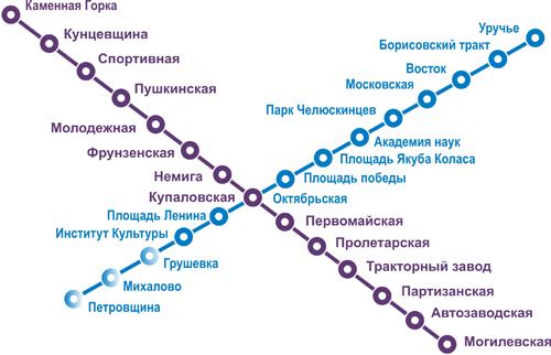 Минск схема станция метро на карте фото 300